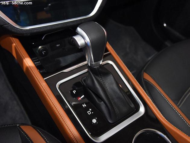 众泰T300 1.5L CVT车型上市 售6.98万起