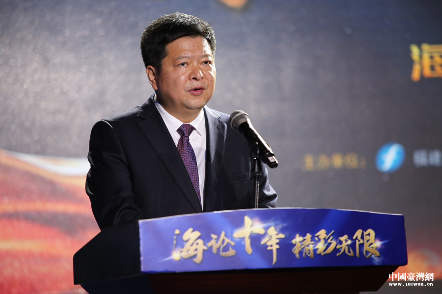 """国台办副主任龙明彪在""""海论十年故事汇""""上的致辞"""