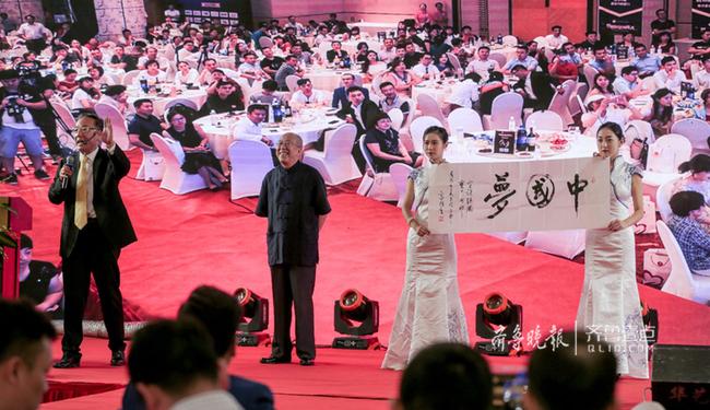 "【E乐彩彩票平台】""梦想因您而伟大""慈善盛典在济南圆满举办"