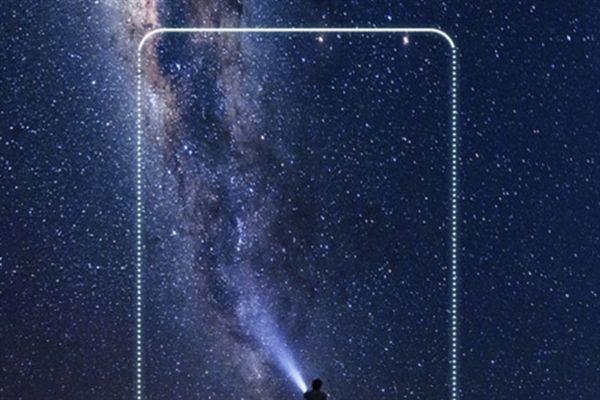 """努比亚Z18曝光:""""美人尖""""设计 屏占喜人"""