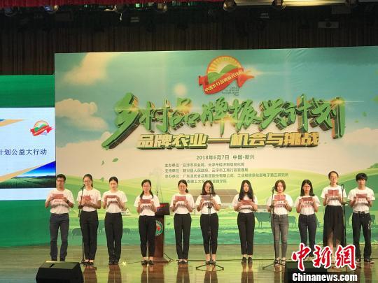 华南理工大学学生创业团队宣读倡议书 索有为 摄