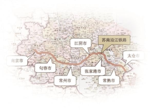 """苏南沿江铁路9月28日前开工,将串起百强县""""最富朋友圈"""""""
