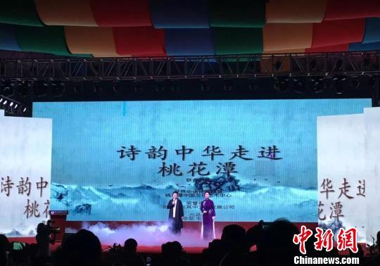 第五届桃花潭国际诗歌周7日在安徽泾县桃花潭畔落下帷幕 张俊 摄