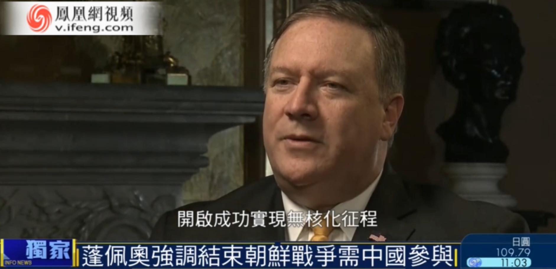 """蓬佩奥:""""特金会""""后将访华 结束朝鲜战争需中国参与"""