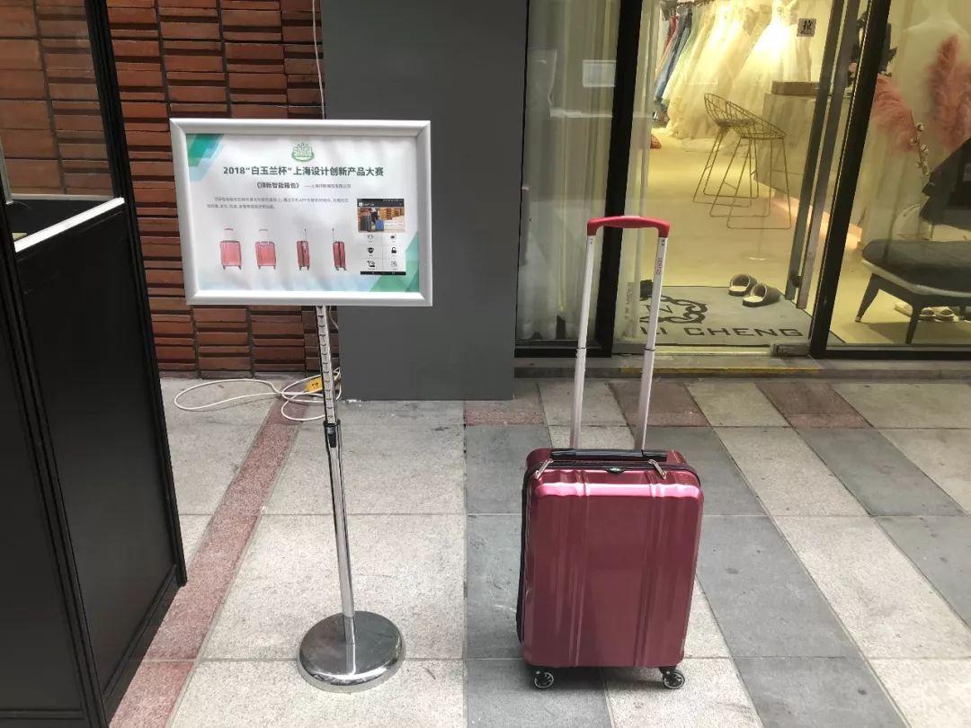 2018白玉兰杯上海设计创新产品展圆满落幕廊坊ktv装修设计图片