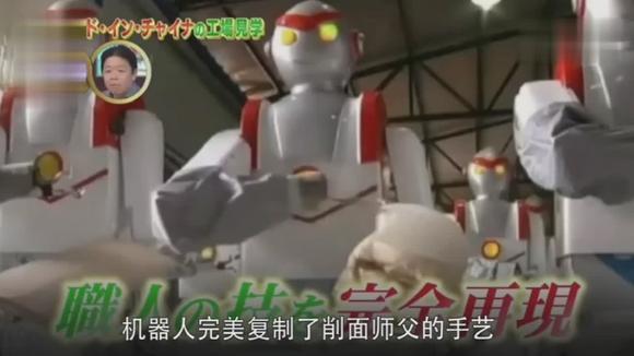 日本节目:那些日本难以理解的中国新事物!最终嘉宾也开始模仿了