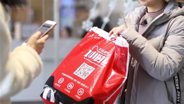 天猫总裁:手机天猫App全面升级 将成为天猫新零售入口