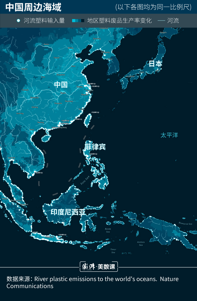 世界海洋日_|_塑料海还是那片海吗?