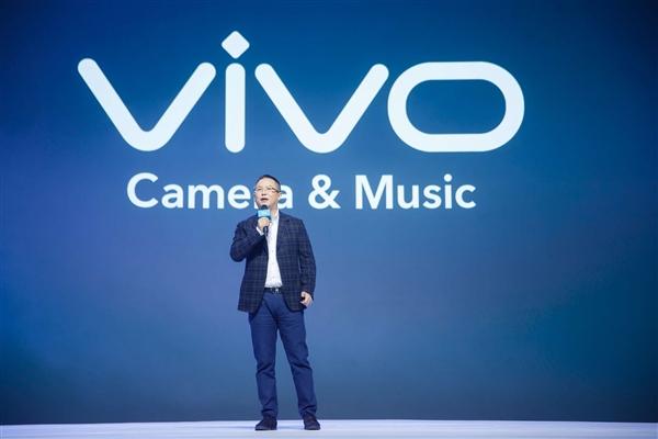 6月12日见 vivo NEX即将发布:加入AI技术