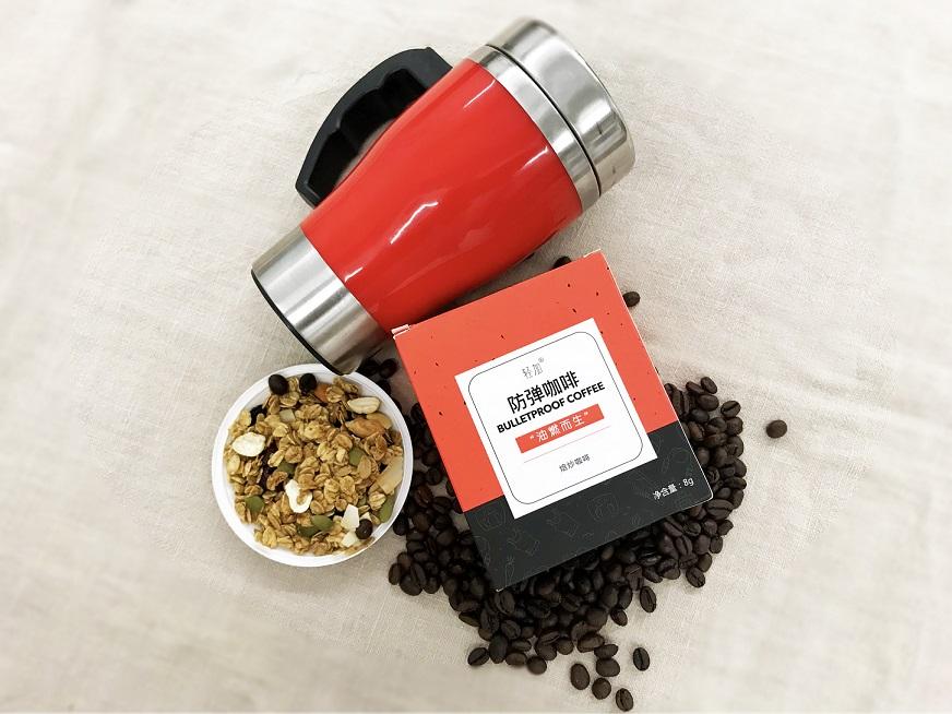 赠送专属电动咖啡杯,用专用的咖啡杯冲出来的咖啡口感更加浓郁丝滑,给