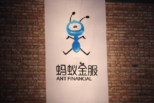 深度图解|融资140亿 蚂蚁金服1500亿美金估值从何而来?