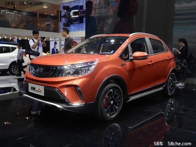 吉利远景X3北京报价优惠1万元 现车充足