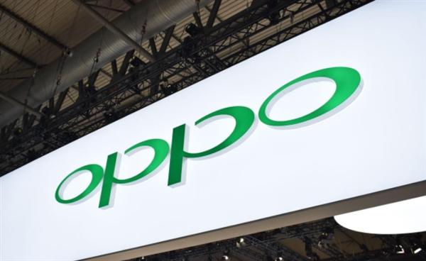 搭载骁龙845 OPPO Find X来了:6月19日巴黎见