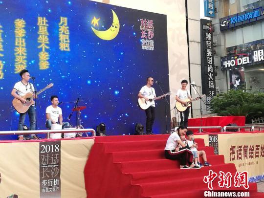 第二届长沙步行街市民文化节启幕 展现湖湘文化魅力