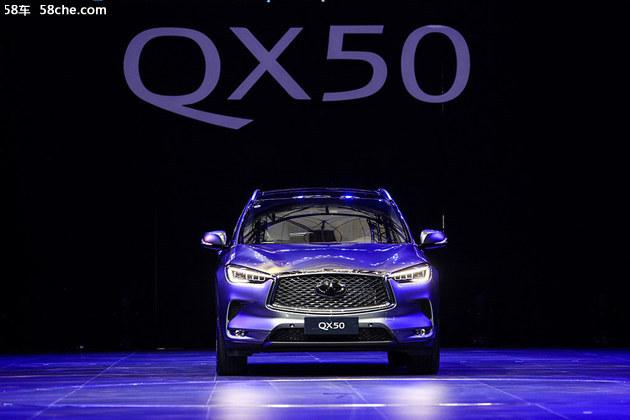 英菲尼迪全新QX50上市 售XX.XX-XX.XX万