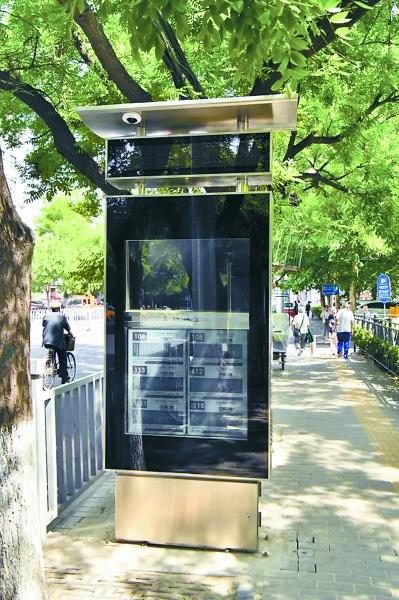 电子公交站牌睁开千里眼