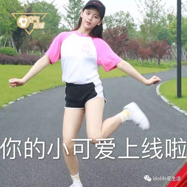 实名制反对杨超越出道:凭什么没实力不努力的人,比你还成功?_娱乐频道_凤凰网