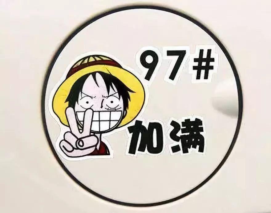 美高美 10