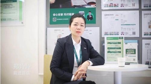 贝壳ACN网络破解经纪人合作难 店东称5年要拓20家店