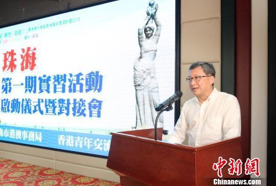 香港青年交流促进联会副主席陈卓基在运动启动典礼上致辞 陆绍龙 摄