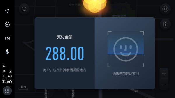 葡京游戏大厅 11
