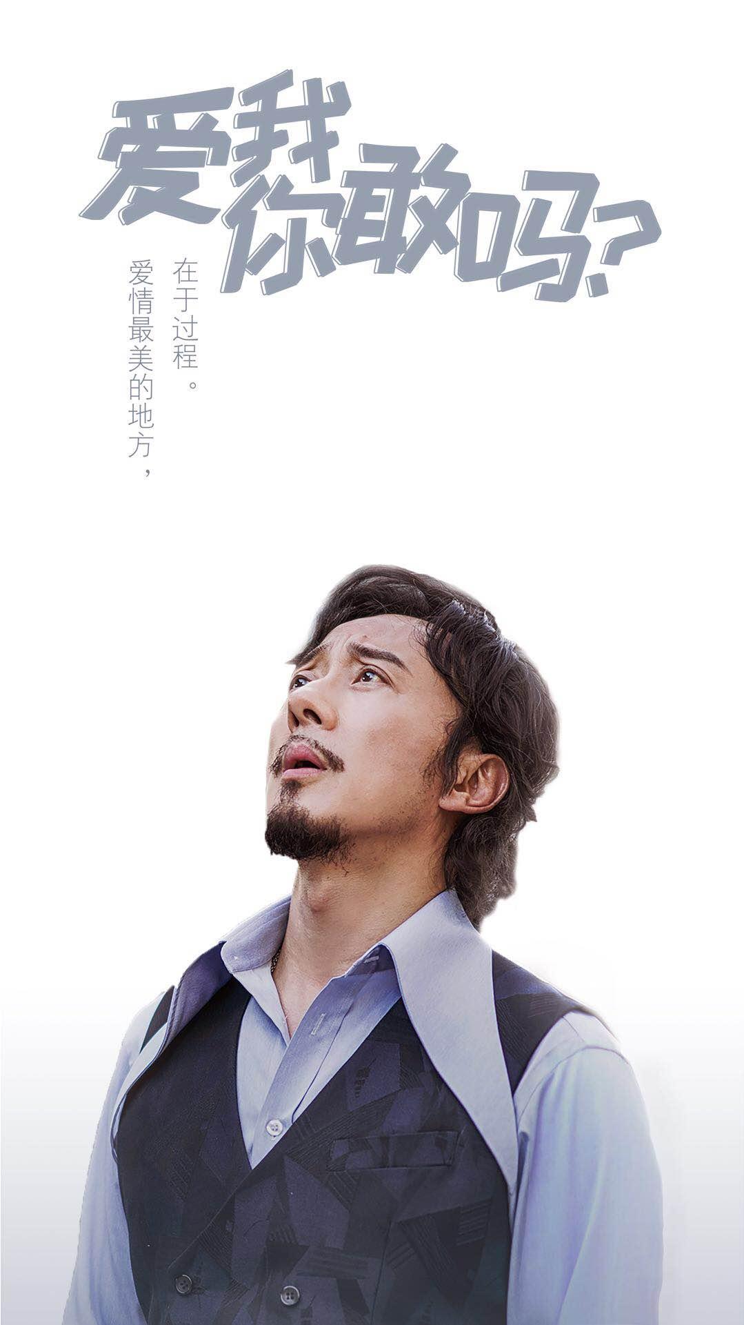 《爱我,你敢吗?》亮相上视节 主演赵立新任评委