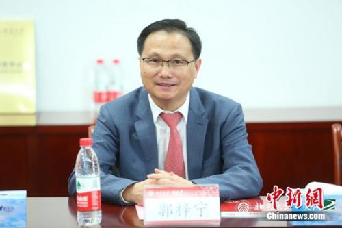 奥园集团党委书记、总裁郭梓宁致辞