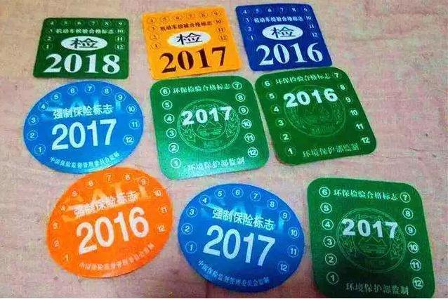新莆京娱乐官网 7