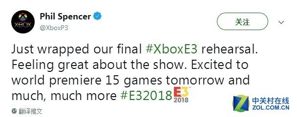 微软E3发布会将有15款新作 全球首秀