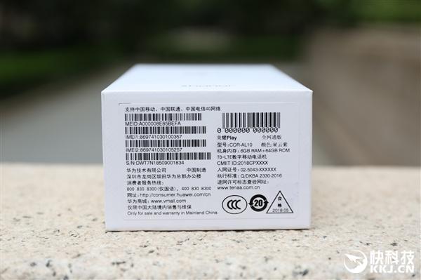 麒麟970配GPU Turbo技术 荣耀Play开箱图赏