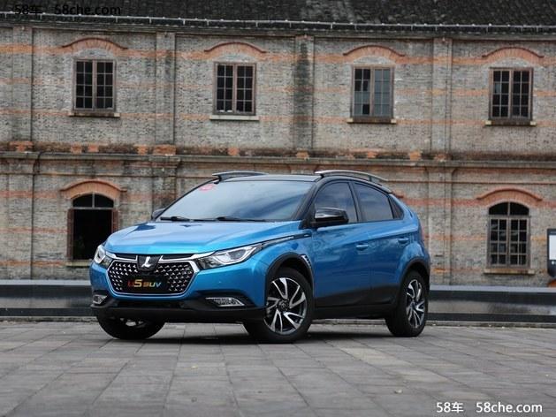 纳智捷U5 SUV报价多少 售6.98-9.98万元