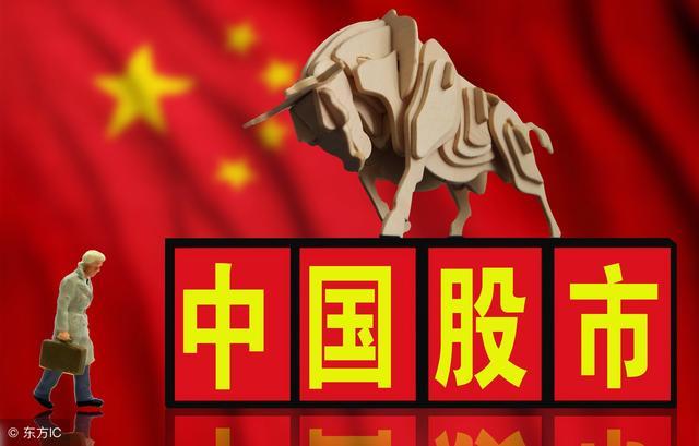 中国股市无牛市!谁能挽回处于严重载余的股民?