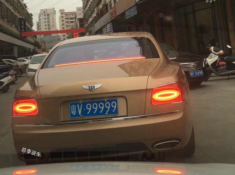 中国最贵的车牌,两副牌照价值570万,为什么总