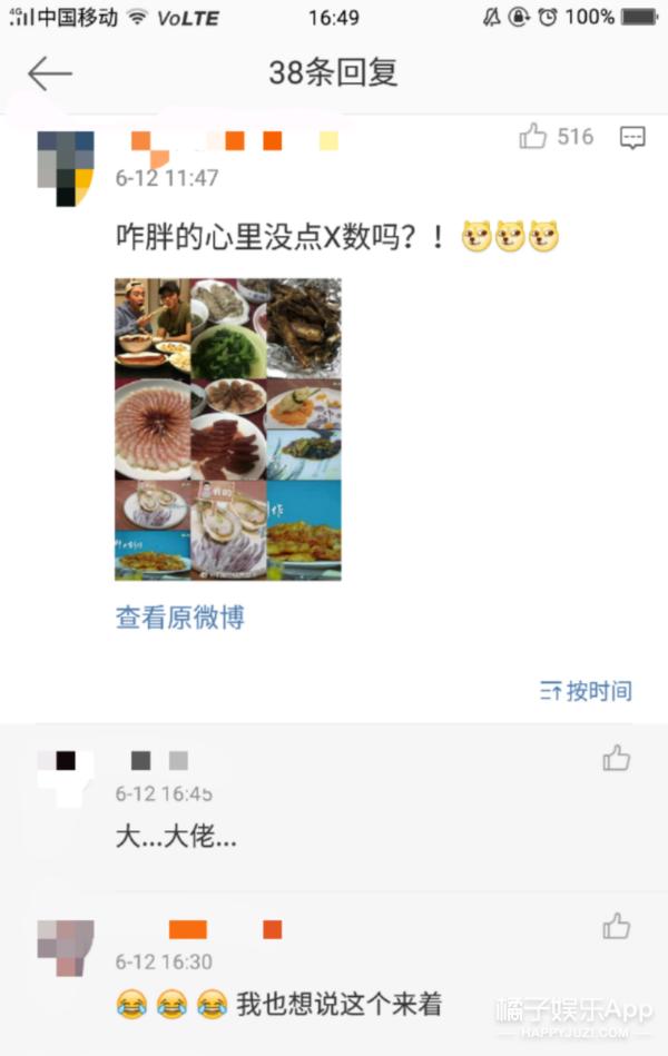 一个月没见,俞灏明竟然胖成了这样?