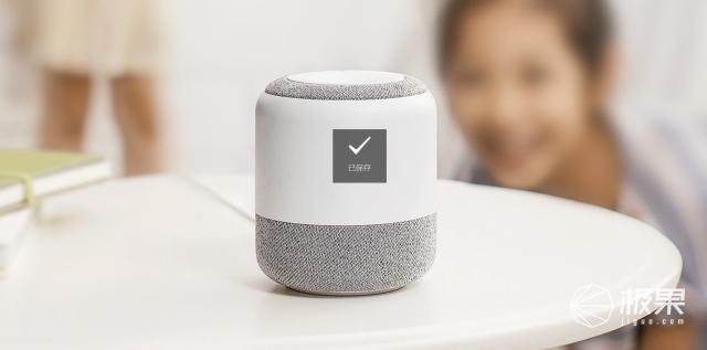 小度智能音箱发布:易拉罐大小,首发尝鲜价仅89元