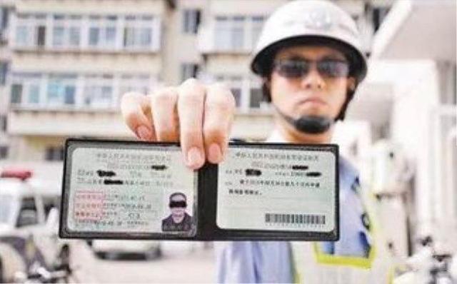 违章扣分能网上处理吗_驾照扣分什么时候能查_自助机能替人扣分吗