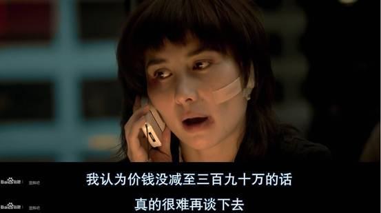 南京碎尸案凶宅3折v凶宅:各地别墅都让谁住了?光北京就别墅日式庭院设计说明图片