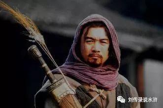 杨志为何先上二龙山而后上梁山呢?