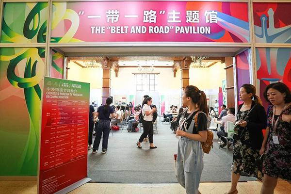 """上海电视节国际影视市场开幕,特设""""一带一路""""主题馆"""