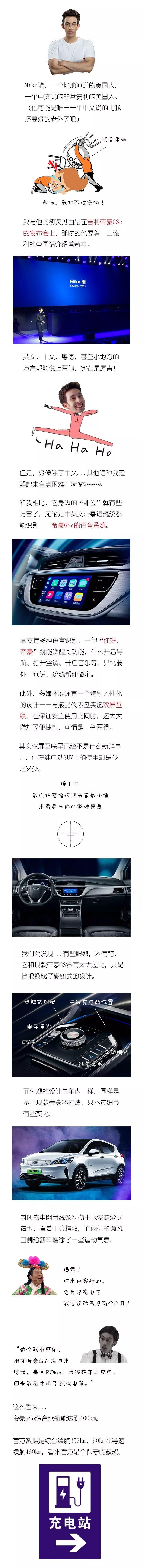 新莆京娱乐官网 2
