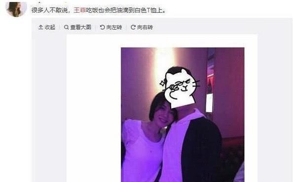 王菲不食人间烟火?但胸前的一滴油把她出卖了…_娱乐频道_凤凰网