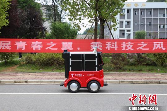 图为配送机器人在校园内运行。瞿宏伦