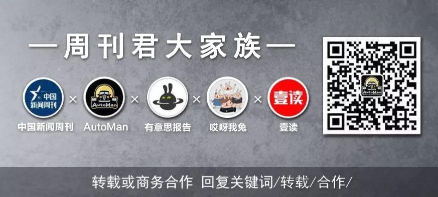 新莆京娱乐官网 11
