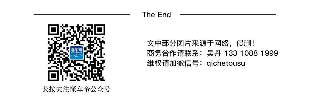 新莆京娱乐官网 8