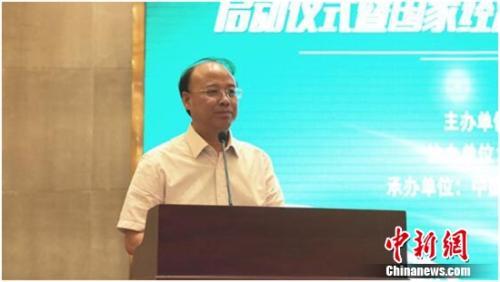 大亚人造板集团副总裁康伯年讲话