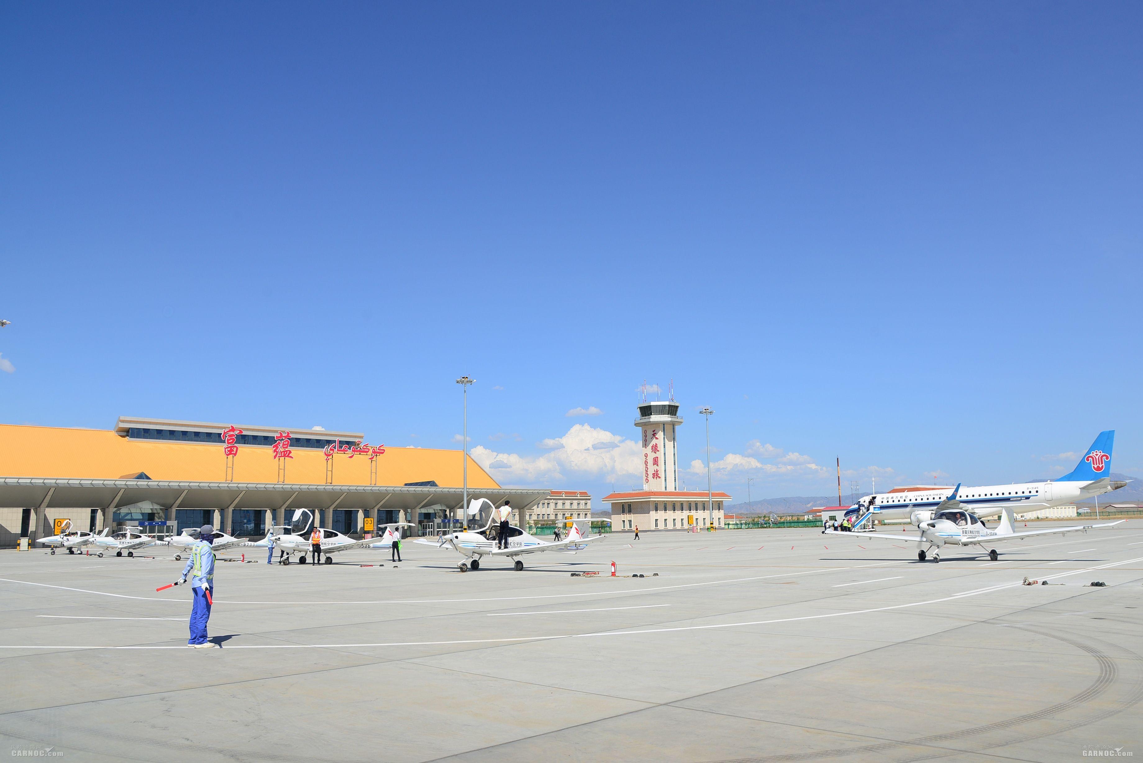 富蕴机场与新疆通航合作 基地建设再迎新发展