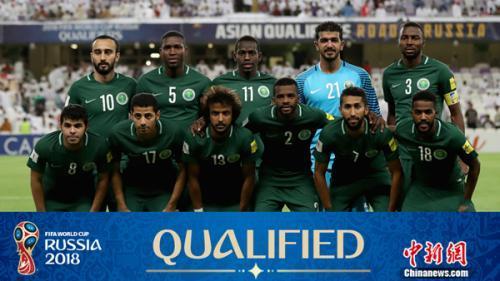 资料图:沙特队。图片来源:FIFA官网