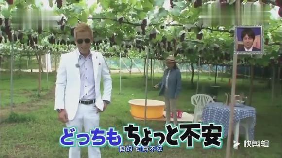 日本整人综艺:老奶奶出来大整蛊,看一次笑一次!