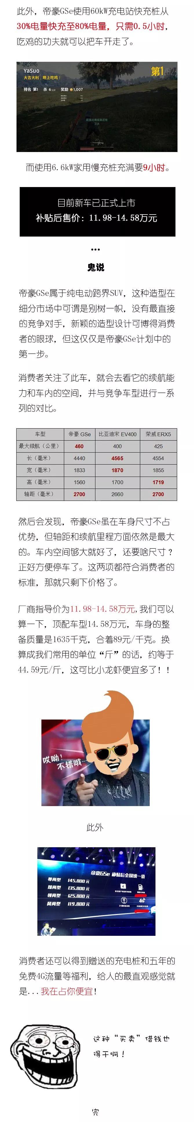 新莆京娱乐官网 1