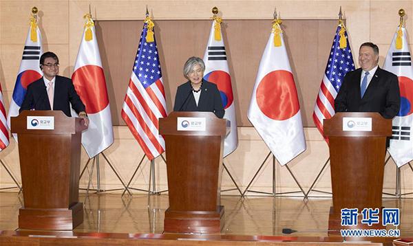 韩美日外长举行会谈,韩外长:韩美军演将由两国军事部门商定